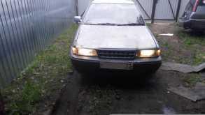 Димитровград Corolla 1990