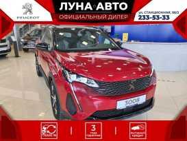 Новосибирск Peugeot 3008 2020