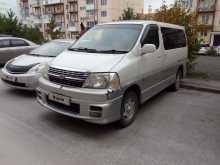 Новосибирск Granvia 2000