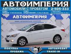 Красноярск Solaris 2016