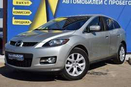 Ярославль CX-7 2008