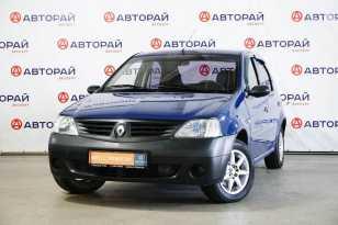 Ульяновск Renault Logan 2006