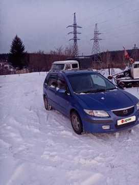 Берёзовский Premacy 1999