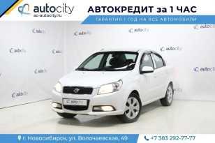 Новосибирск Nexia R3 2016