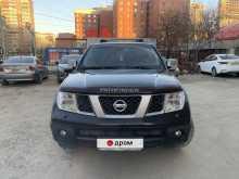 Екатеринбург Pathfinder 2009