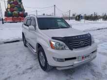 Омск GX470 2008