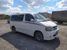 Кызыл Touring Hiace 2000