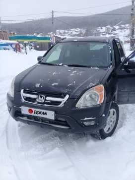 Горно-Алтайск CR-V 2003