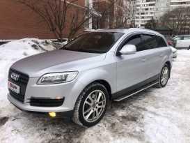 Омск Audi Q7 2007
