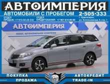 Красноярск Airwave 2009