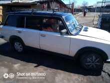 Новоегорьевское 2102 1973