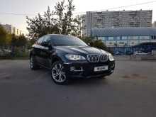 Москва X6 2013