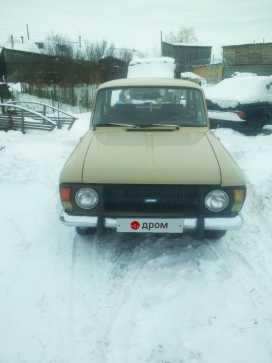 Мамонтово 412 1982