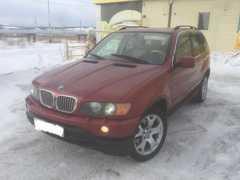 Якутск X5 2002