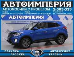 Красноярск Hyundai Creta 2019