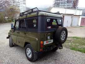 Кисловодск 3151 1993
