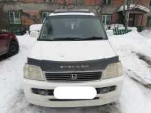 Сургут Stepwgn 1999
