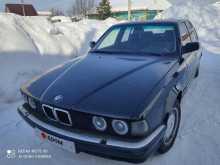 Назарово 7-Series 1991