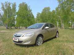 Кумертау Astra 2012