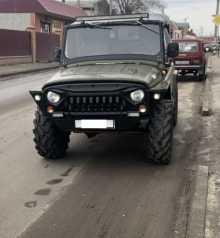 Багаевская 469 1974