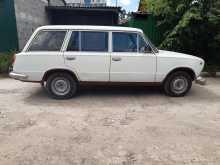 Бердск 2102 1979
