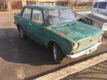 Астрахань 2101 1974