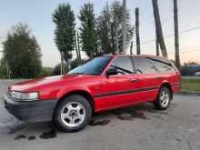 Челябинск 626 1990