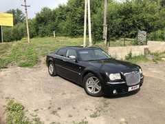 Прокопьевск 300C 2005