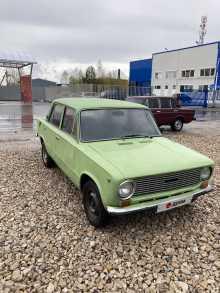 Сосенский 2101 1975