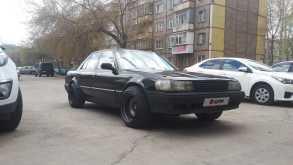 Челябинск Mark II 1991