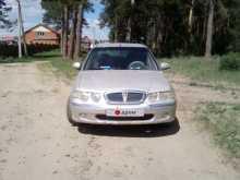 Ордынское 45 2002
