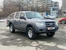 Екатеринбург Ranger 2008