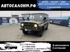 Черногорск 469 1985