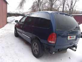 Магнитогорск Caravan 2000