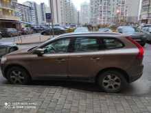 Москва XC60 2010