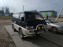 Рубцовск Delica 1993
