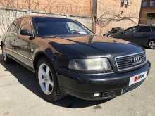 Челябинск A8 1996