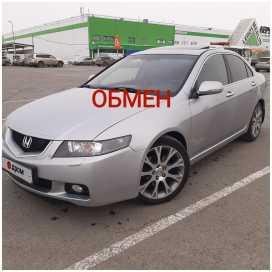 Омск Accord 2004