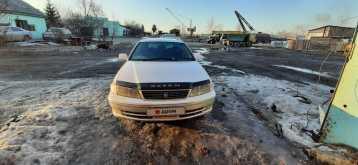 Усолье-Сибирское Mark II Wagon Qualis