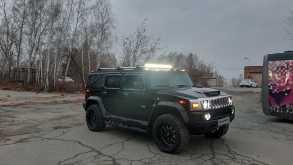 Челябинск H2 2003
