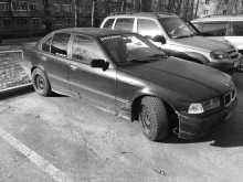 Ярославль 3-Series 1993