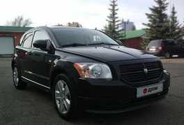 Казань Dodge Caliber 2007