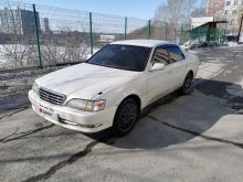 Новосибирск Cresta 2001