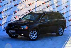 Уфа Volvo XC90 2003