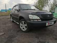 Барабинск RX300 1998