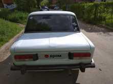 Пушкино 2106 1997