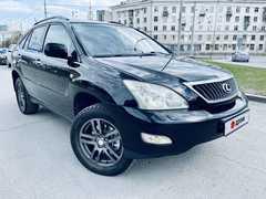 Екатеринбург RX350 2007