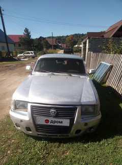 Горно-Алтайск 3110 Волга 2003