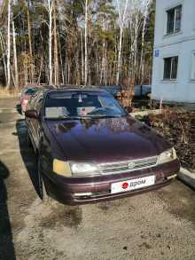 Барышево Carina E 1992