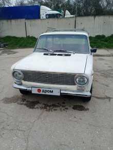 Керчь 2101 1974